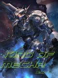 King of mecha Cover