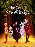The Search for Knowledge Cover